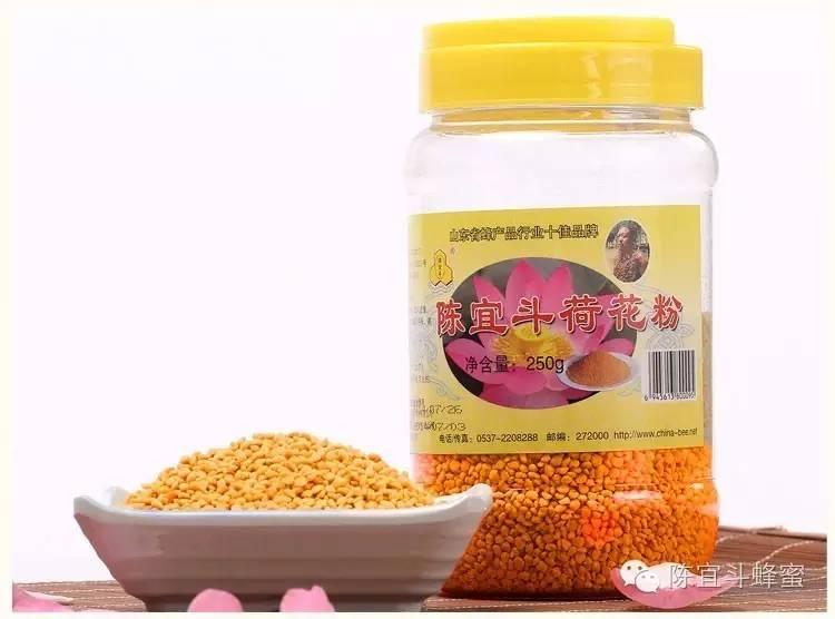 糖分 无刺蜂属性 蜂蜜的吃法 蜂蜜美容 中国养蜂学会