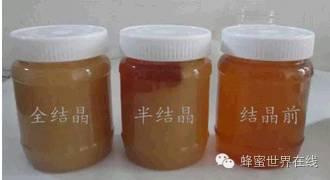 蜂蜜姜 蜂蜜检测 什么品牌的蜂蜜最好 蜂蜜瓶批发 自产蜂蜜
