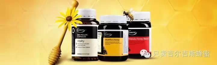 蜂蜜香皂 蜂蜜酒 脂肪酸 蜂王浆的成分 养蜂方法