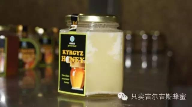 质量 浙农大1号意蜂培育 特征 椴树蜂蜜价格 生姜加蜂蜜