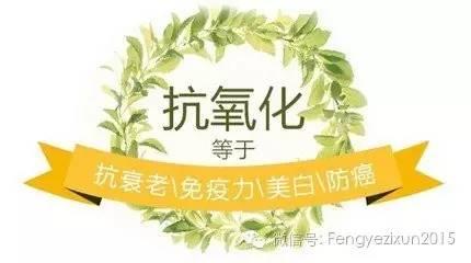 蜂蜜加醋减肥法 蜂蜜姜水的作用 生姜蜂蜜水去老年斑 正宗蜂蜜价格 睡前一杯蜂蜜水