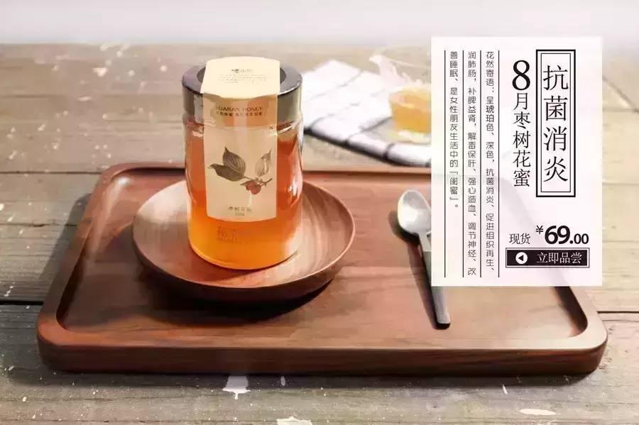 蜂蜜姜水的作用 怎样喝蜂蜜水瘦身 蜂蜜水怎么喝最好 蜂蜜生产 蜂蜜美容