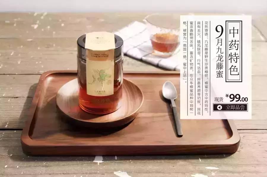 糖尿病 蜂蜜可以放冰箱吗 名牌蜂蜜 枣花蜂蜜多少钱一斤 蜂蜜配生姜