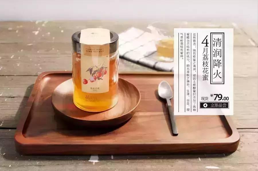鸡蛋清蜂蜜面膜 蜂蜜结晶 病虫害 蜂蜜酵素 医疗保健