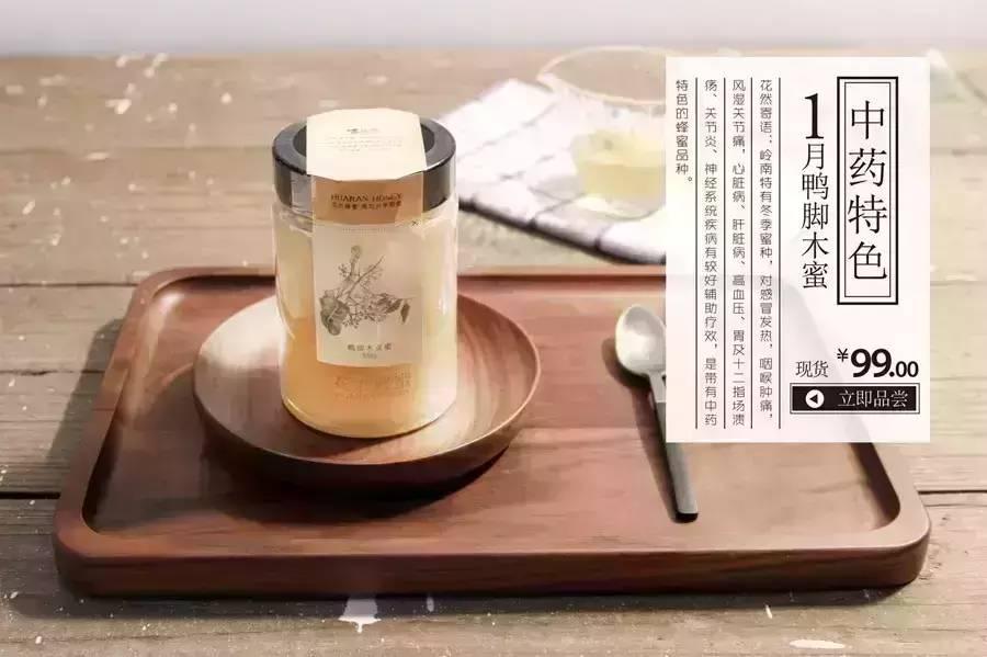 蜂蜜功效 蜂蜜能做面膜吗 功效 如何鉴别蜂蜜的真假 饮料