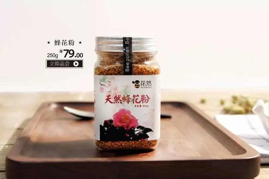 蜂蜜园 槐花蜂蜜价格 真假蜂蜜 蜂蜜罐子 长寿
