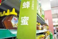 亲,你还在喝超市蜜吗?