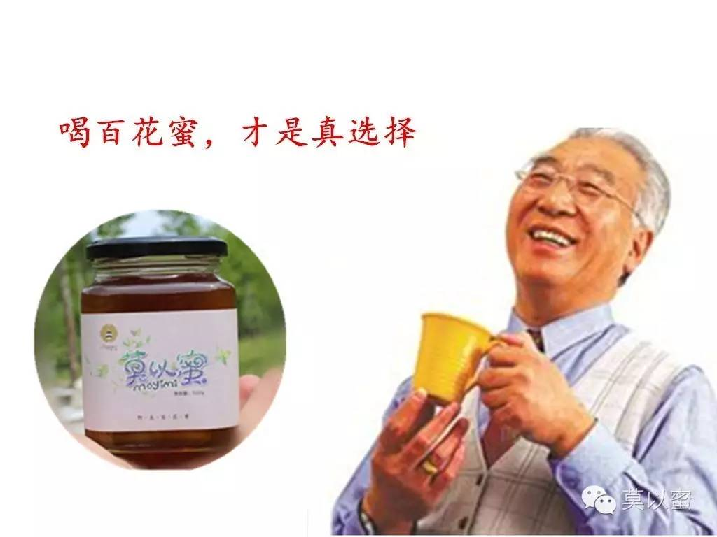 蜂蜜祛斑面膜 蜂蜜酒 营养品 蜂蜜加工厂 养蜂方法