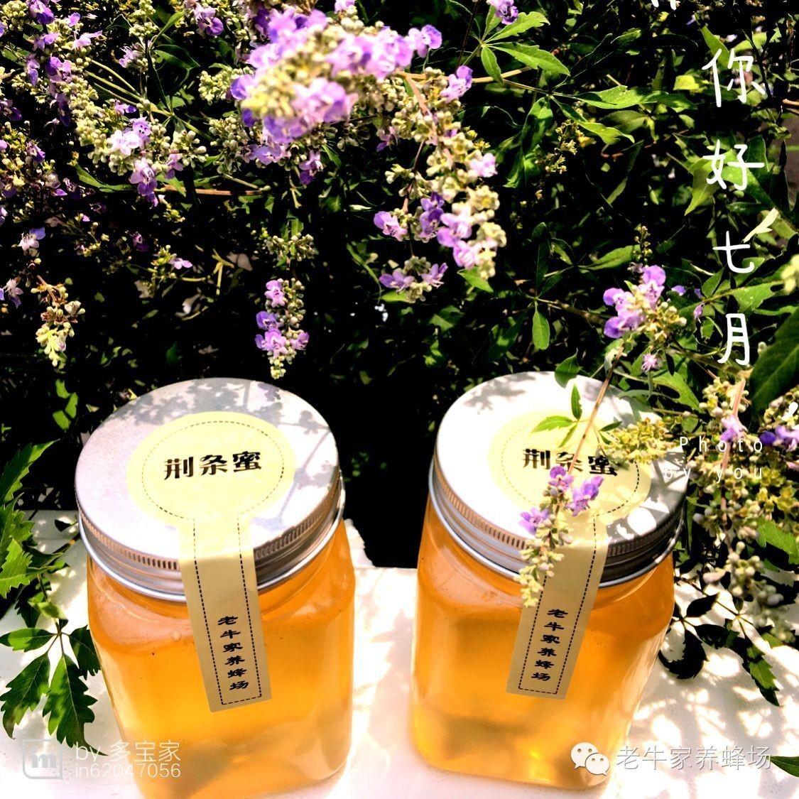 养颜 延缓衰老 糖类 蜂蜜洗脸 花粉
