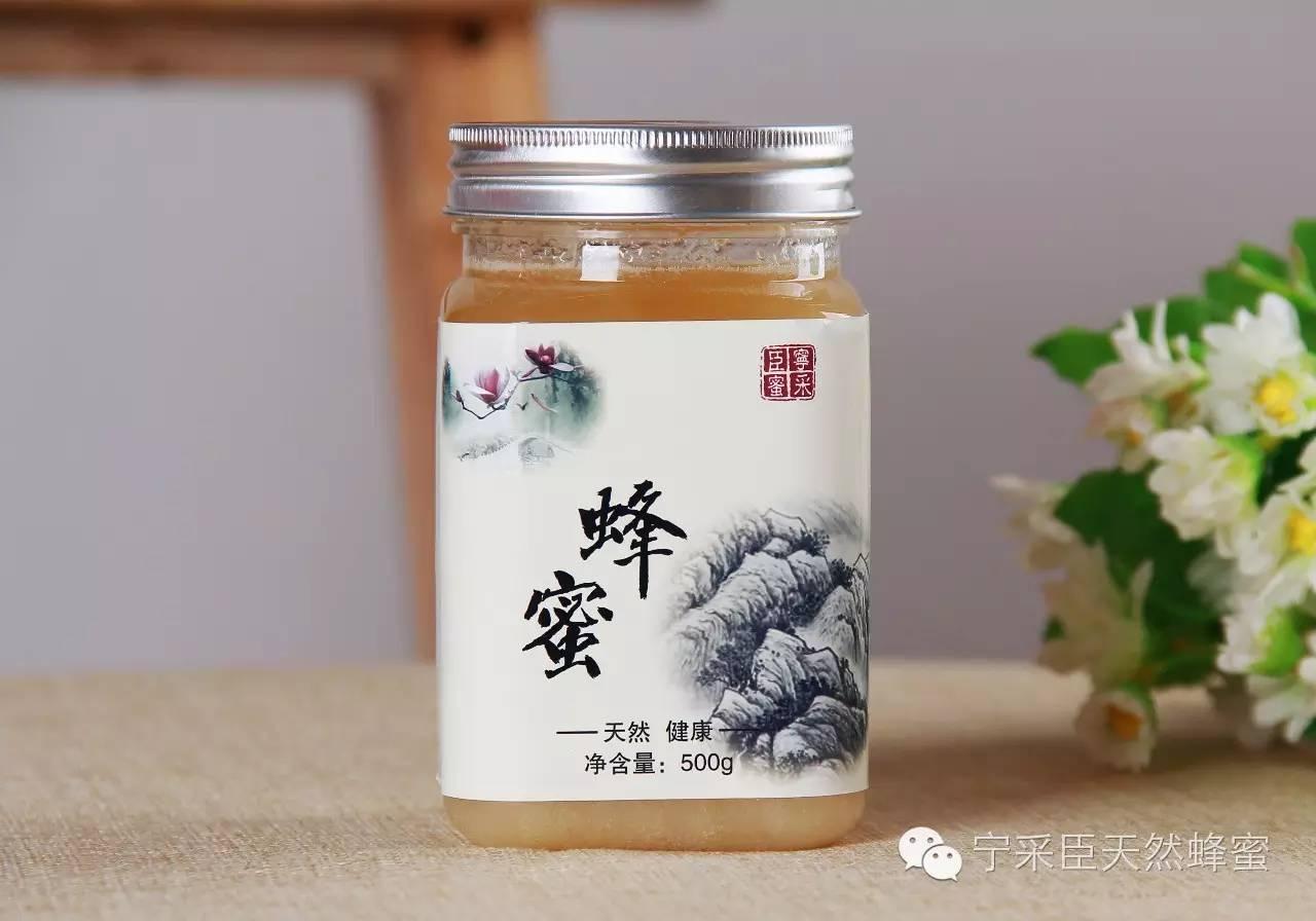 茶花粉 蜂蜜怎样美容 蜂蜜供应 蜂蜜质量 怎样买到正宗蜂蜜