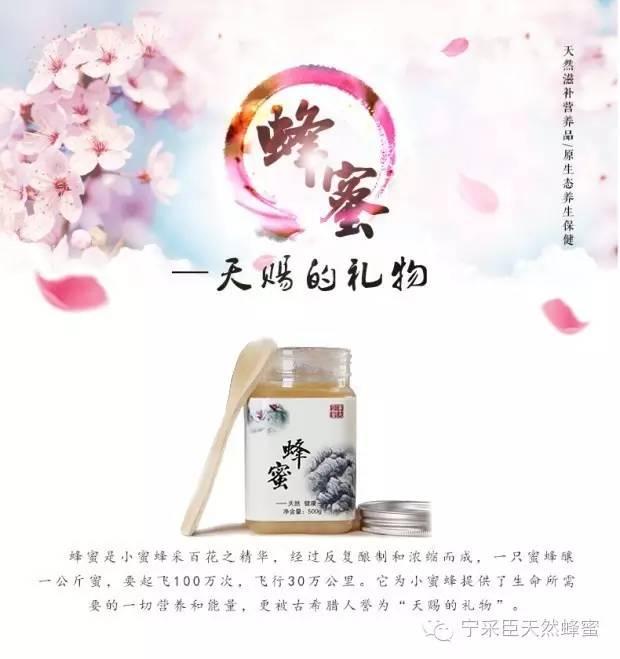 恒寿堂蜂蜜柚子茶价格 西洋参 柠檬蜂蜜减肥茶 那一种蜂蜜好 枣花蜂蜜价格