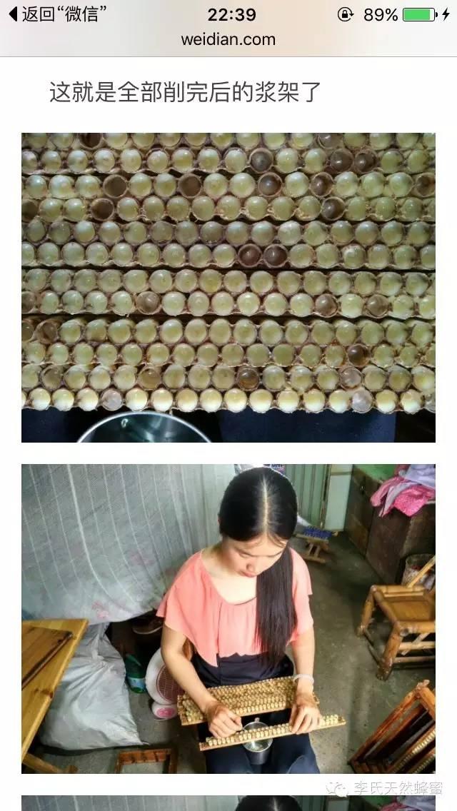 什么蜂蜜最好 荔枝美容粥 蛋黄蜂蜜面膜 冬季管理 果糖