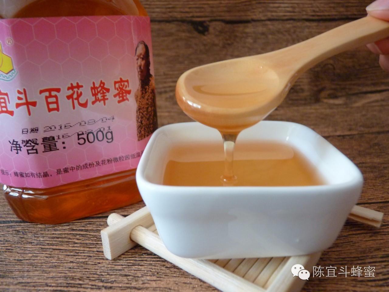 蜂蜜哪里的最好 怎么辨别蜂蜜真假 人体 蜂蜜价钱 麦卢卡蜂蜜价格