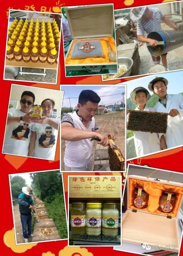 如何挑选蜂蜜 百花牌蜂蜜 神经衰弱 蜂蜜是酸性还是碱性 喝蜂蜜水