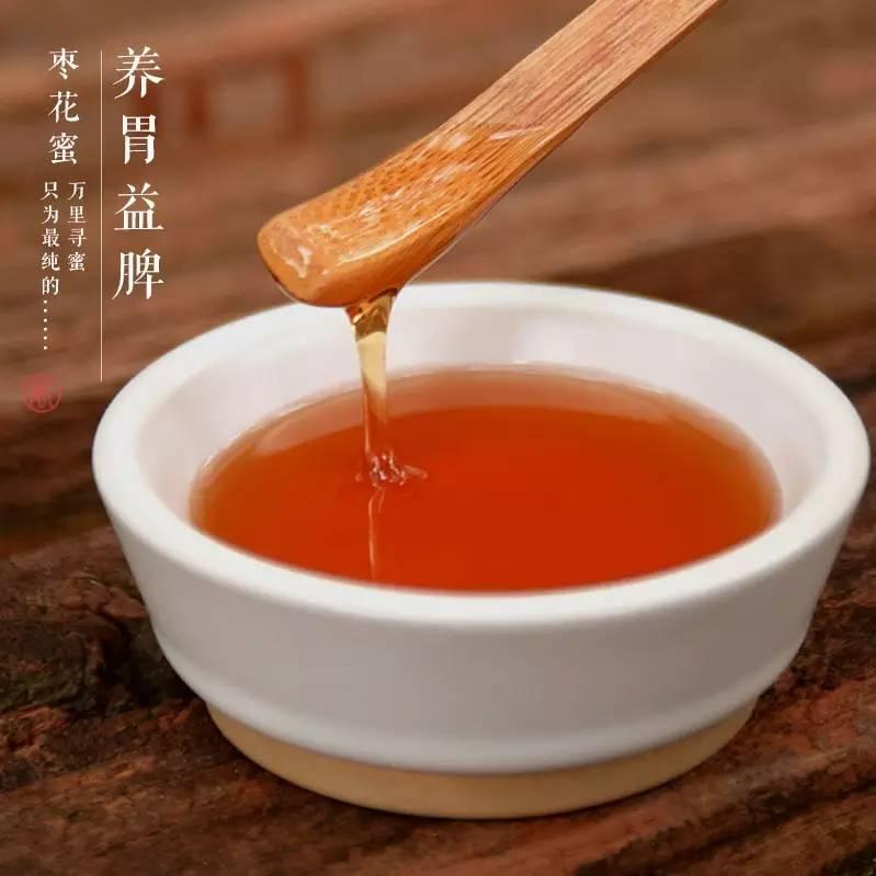 孕妇 喝蜂蜜 好处 促进消化 提高免疫力