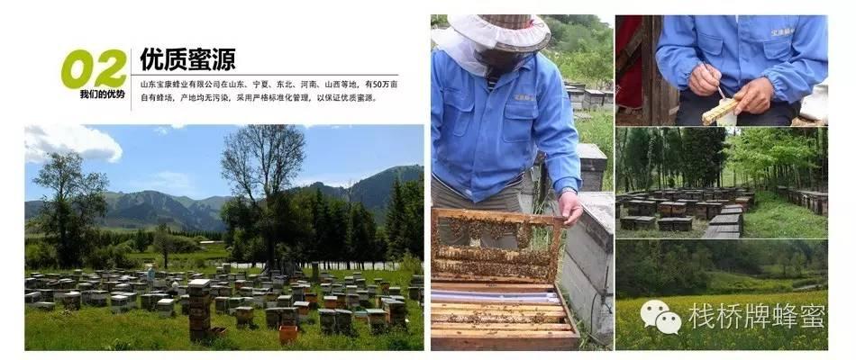 蜜蜂历史 蜂蜜店加盟 蜂蜜水作用 女生蜂蜜 感官指标