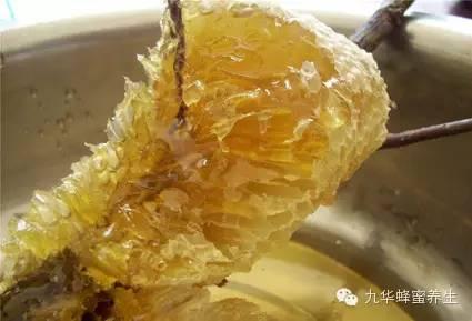 土蜂蜜 原来是好药