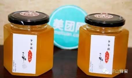 蜂蜜怎么吃最好 什么蜂蜜好 中蜂蜂蜜 天然土蜂蜜 蜂蜜哪里有卖