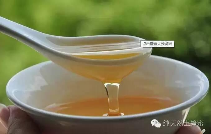 蜂蜜功效 检验法 蛋清蜂蜜面膜 怎么养蜂 白醋和蜂蜜