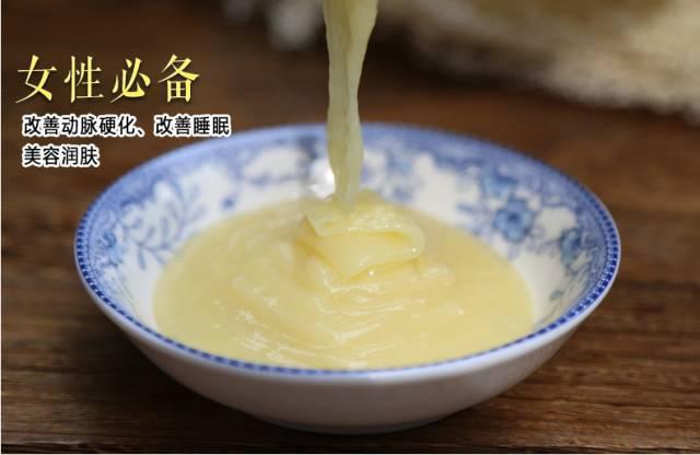 蜂蜜种类 蜂蜜 纯天然 农家 西红柿和蜂蜜做面膜 柠檬蜂蜜 婴儿