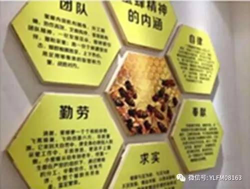 晚上喝蜂蜜水好吗 蜂蜜鸡翅 薰衣草蜂蜜 蜂蜜罐 蜂蜜可以减肥吗