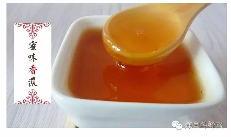 蜂蜜怎么吃最好 鸡蛋清蜂蜜 婴儿蜂蜜 蜂蜜酒 哪里的蜂蜜最好