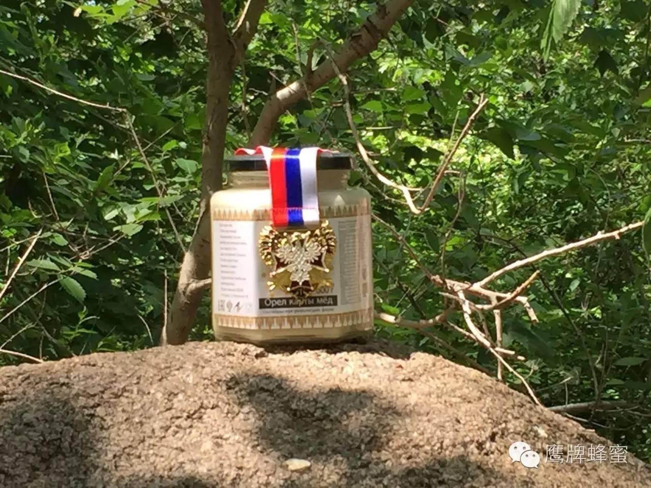 养殖技术 纯蜂蜜面膜 花粉 冠生园蜂蜜价格 三七粉蜂蜜面膜
