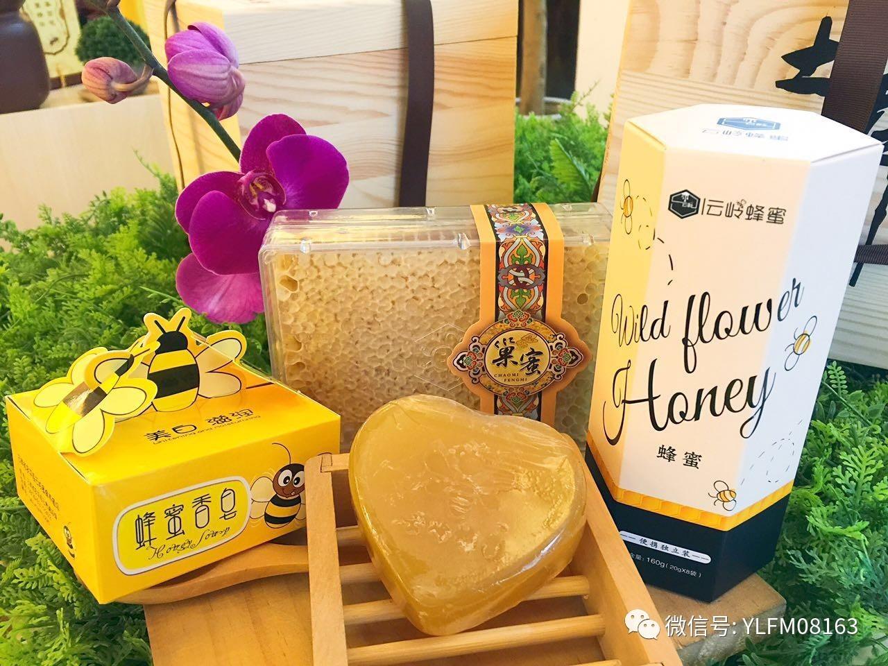 技术 蜂蜜塑料瓶批发 蜂蜜睡眠面膜 酶 蜂蜜作用功效
