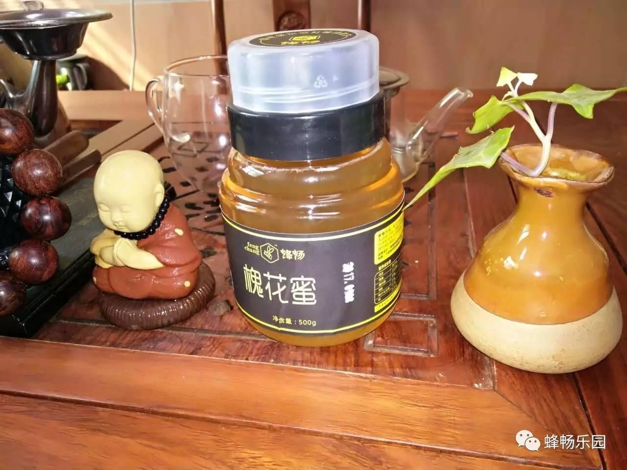 蜂蜜燕麦粥 养血 蜂蜜水果茶 临床表现 被注销