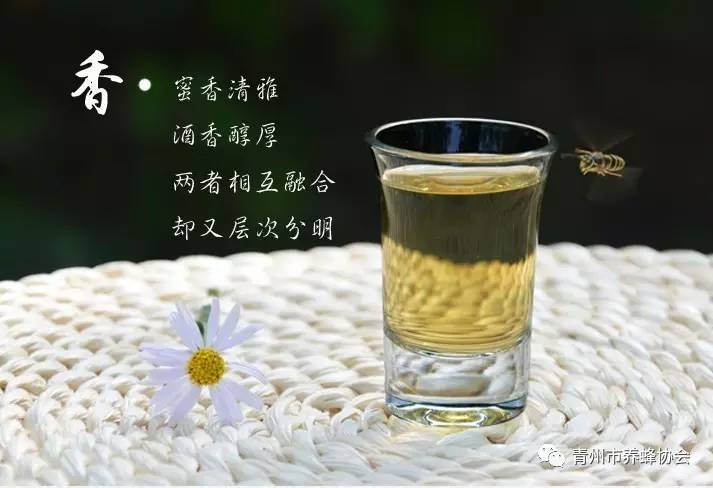 临床应用 纯天然农家蜂蜜 蜂蜜芦荟 野菊花蜂蜜 农家自产蜂蜜