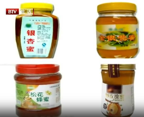 蜂蜜减肥法 散装蜂蜜批发 蜂蜜和什么做面膜好 蜂蜜哪家好 蜂蜜牛奶