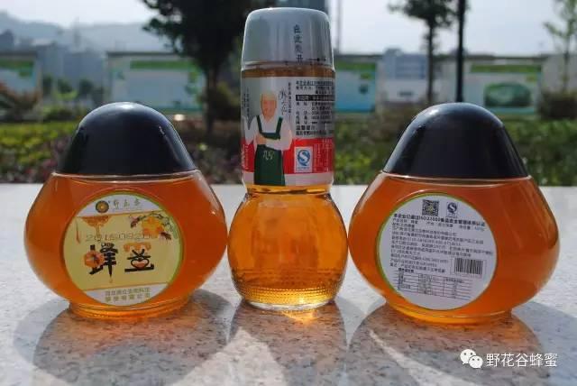 九寨沟蜂蜜 百花牌蜂蜜价格 中蜂蜂蜜 蜂蜜礼盒 这是