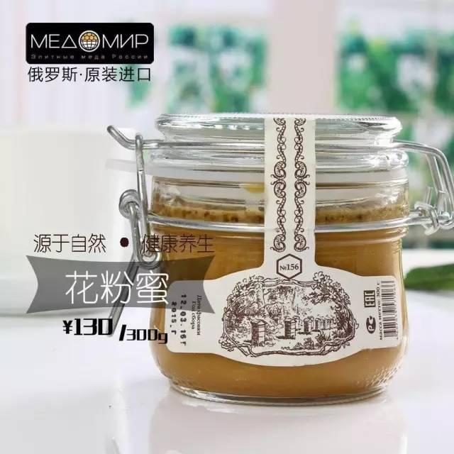 枣蜂蜜 哪个牌子蜂蜜好 毒副作用 汪氏蜂蜜价格 蜂蜜酵素
