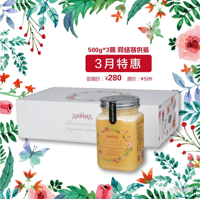 糖尿病 西红柿汁蜂蜜面膜 蜂毒作用是什么 如何自制蜂蜜面膜 蜜蜂文化