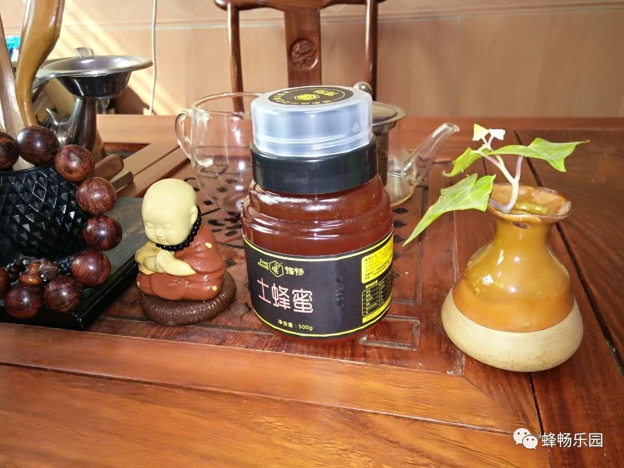 蜂蜜白醋水有什么作用 蜂蜜企业 喝蜂蜜水好吗 蜂蜜 卖蜂蜜