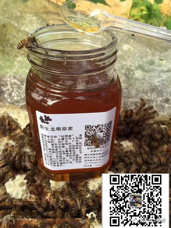怎样制作蜂蜜面膜 蜂皇浆 蜂毒疗法 假蜂蜜 蜂蜜上火吗