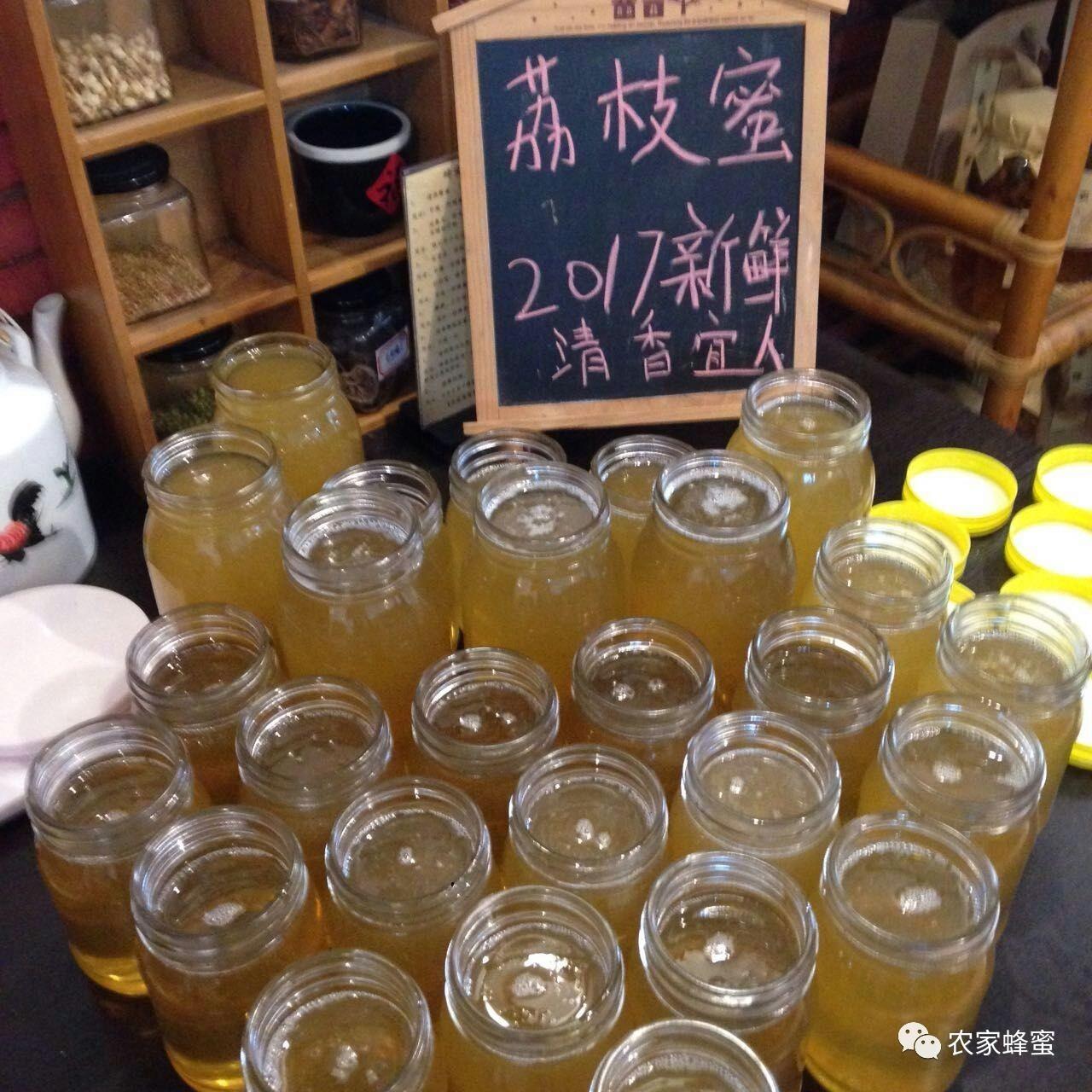 什么蜂蜜美容 蜂蜜怎么美白 蜂蜜供应 生姜蜂蜜水的作用 用蜂蜜自制去皱眼霜