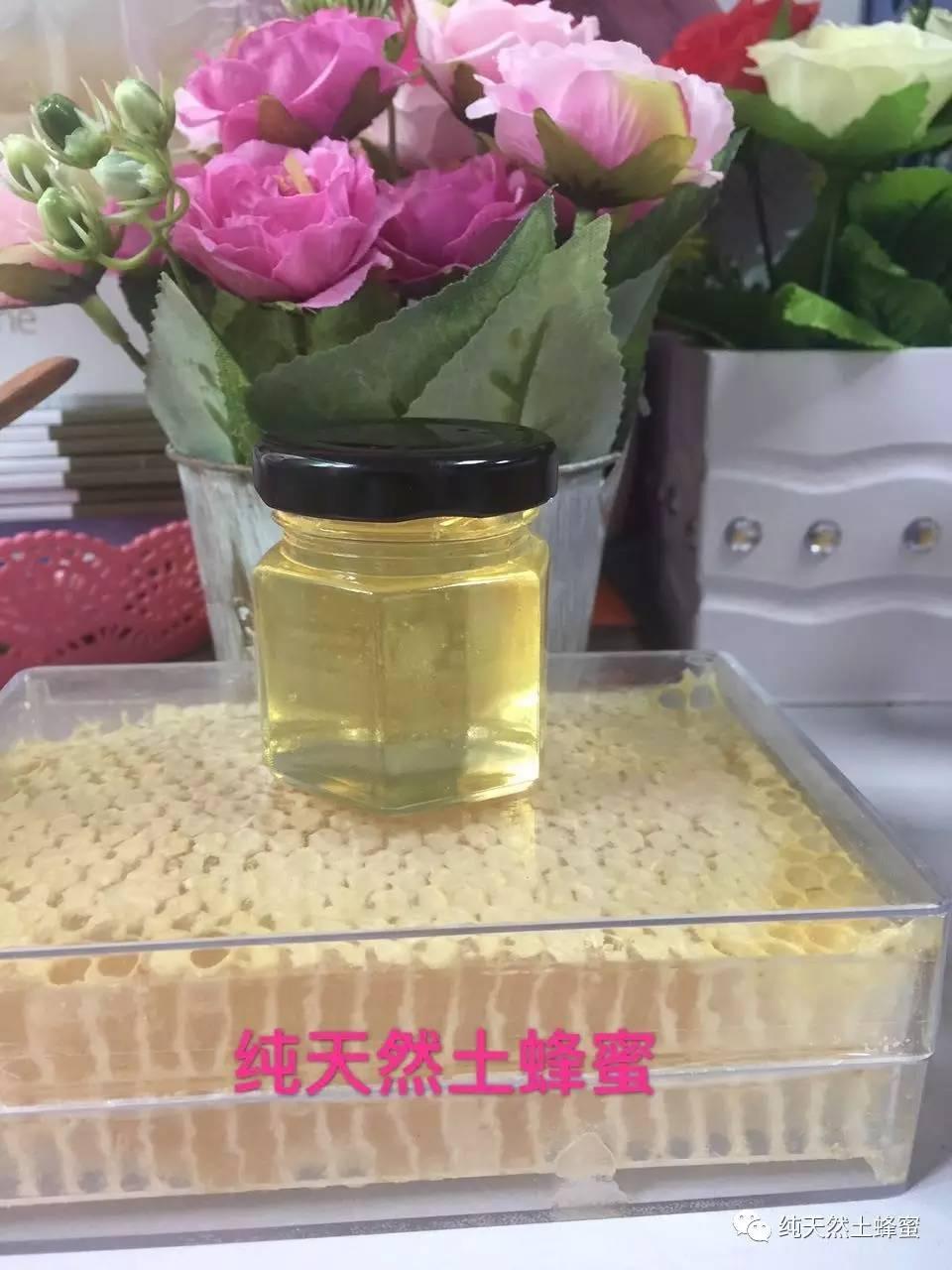 吃蜂蜜 哪个牌子蜂蜜最好 蜂蜜的副作用 自制蜂蜜美白祛斑面膜 哪种蜂蜜比较好