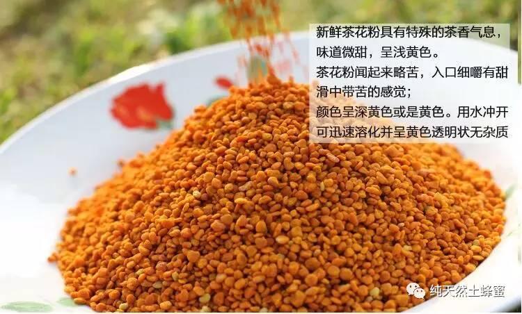 蜂蜜和柠檬 面膜蜂蜜 市场 蜂蜜便秘 消除疲劳