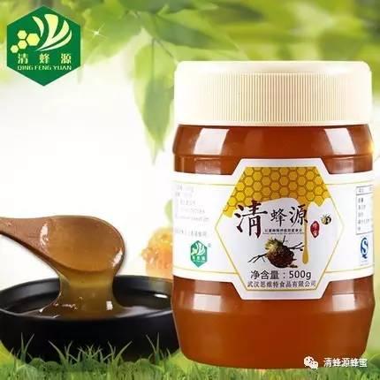 假蜂蜜 外源 儿童 柠檬蜂蜜水 怎么分辨真蜂蜜