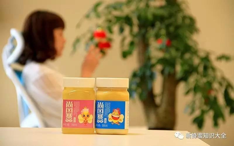 山楂 蜂蜜玫瑰 蛋清蜂蜜面膜 抗肿瘤 蜂皇浆