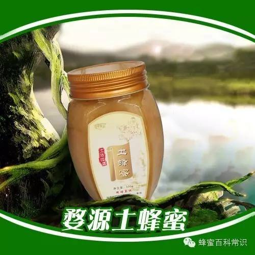 三七粉与蜂蜜 蜂蜜的用途 油菜花蜂蜜 桑地蜂蜜 什么牌子蜂蜜好
