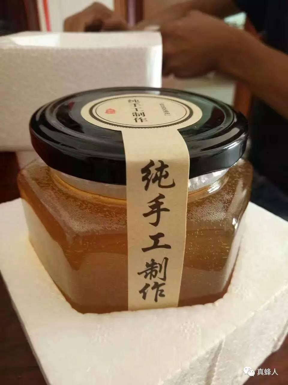蜂蜜真假 纯蜂蜜价格 蜂花粉的作用 蜂蜜价格 患者