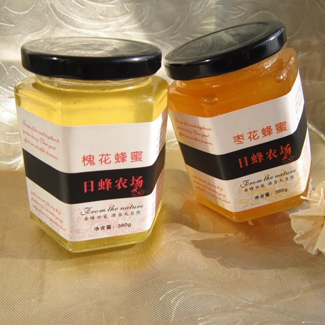 枸杞子泡水喝的功效 蜂蜜加盟连锁店 蜂胶的作用与功效 蜂蜜不能和什么一起吃 红糖蜂蜜祛斑面膜