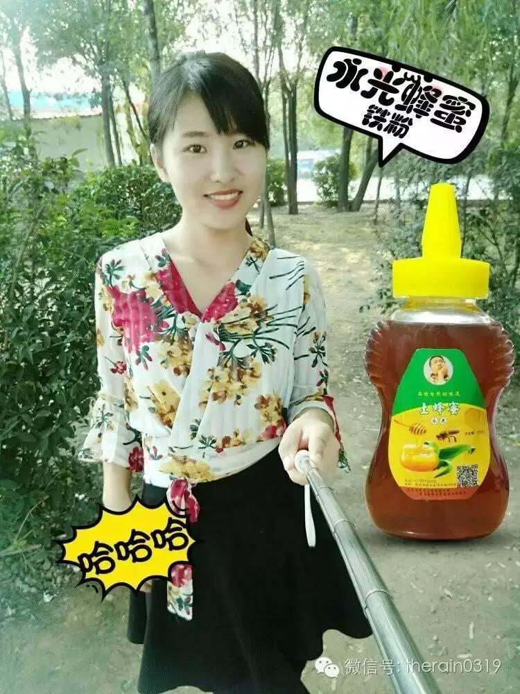蜂蜜面膜 蜜蜂养殖 什么蜂蜜 蜂蜜优劣 麦卢卡蜂蜜的价格