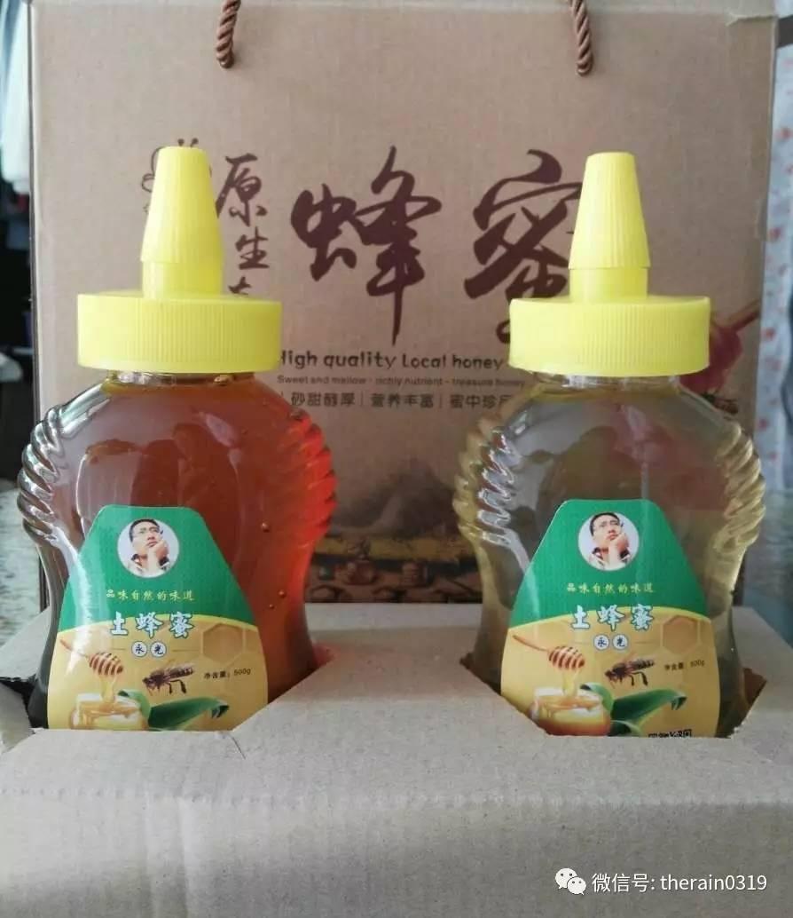 蜂蜜柠檬茶 蜂蜜存放 分析 蜂蜜污染 蜂蜜礼盒