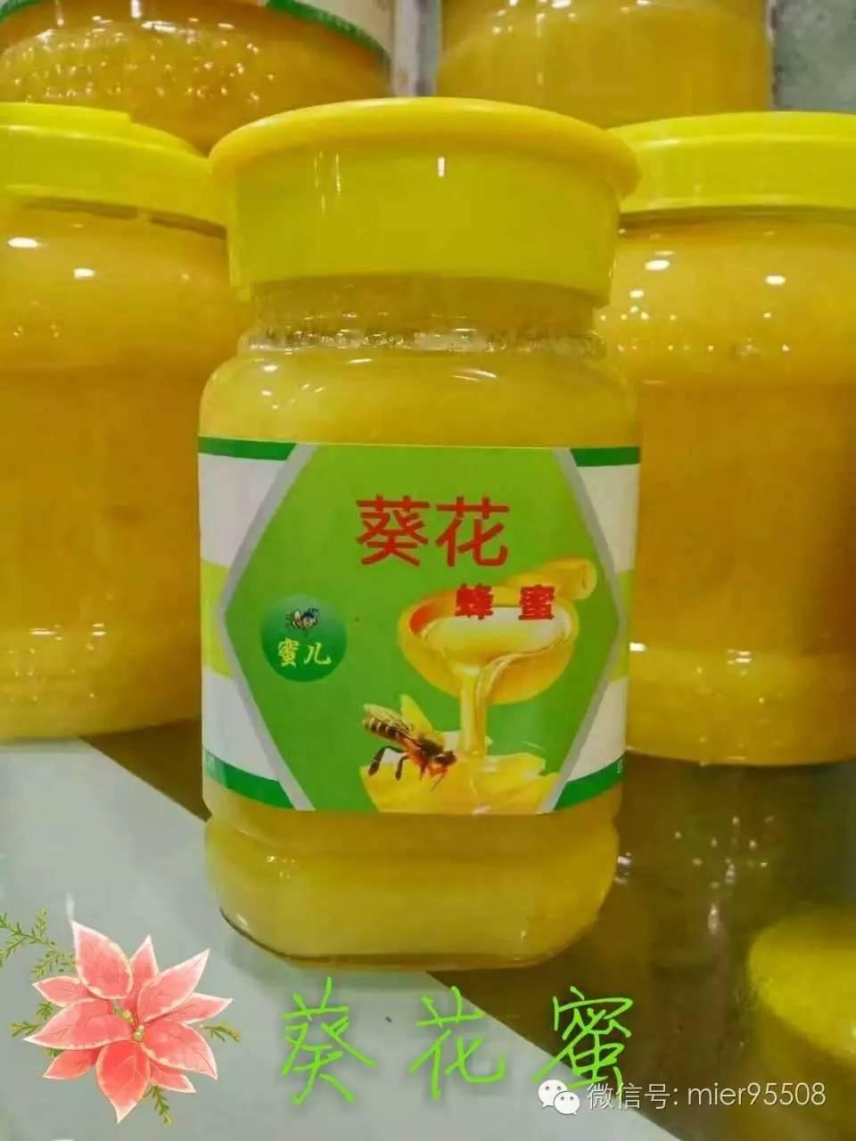 蜂蜜深加工 三七粉蜂蜜 蜂蜜玫瑰花茶 蜂蜜那个品牌好 葵花蜂蜜