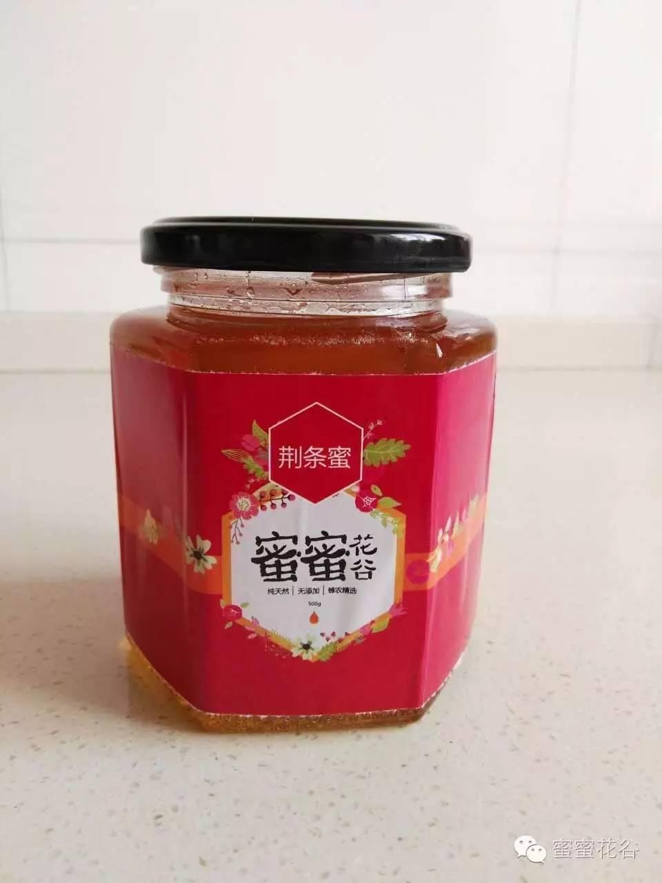 蜂蜜腰果 生姜蜂蜜水 起源 蜂蜜作用 牛奶蜂蜜