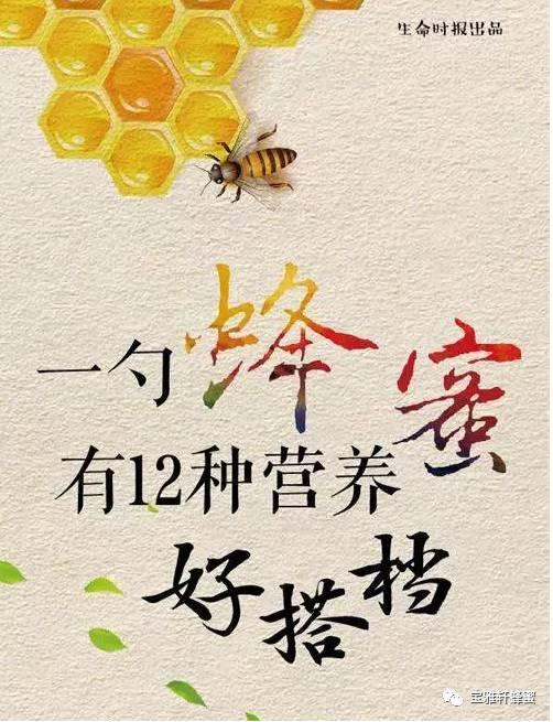 糖类 柠檬水减肥 美国意大利蜂 蜂蜜怎样喝 蜂蜜柚子茶有什么作用