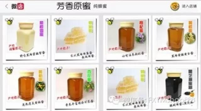 枣花蜂蜜和槐花蜂蜜 养蜂技术 蜂蜜瓶批发 抵抗力 美白